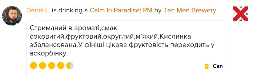 Calm in Paradise PM