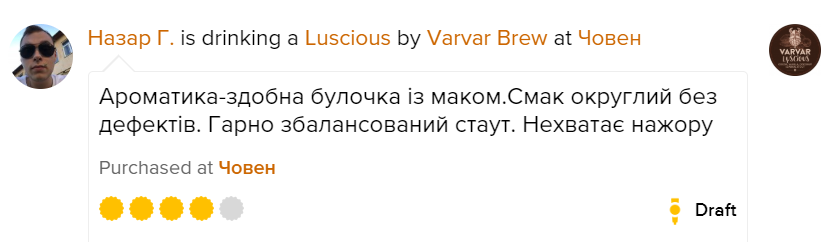 Luscious Varvar