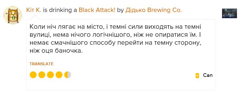 Black Attack