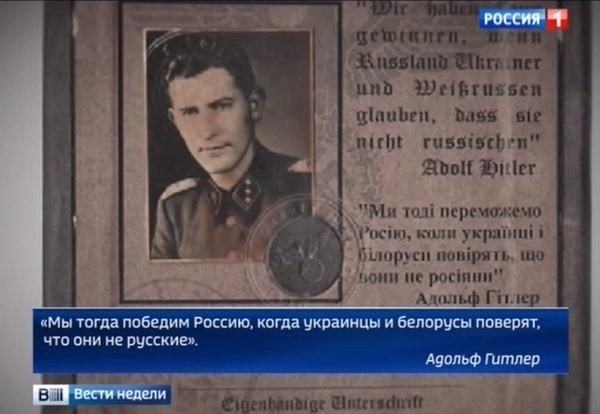 российские фейки про Украину