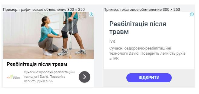 Webpromo