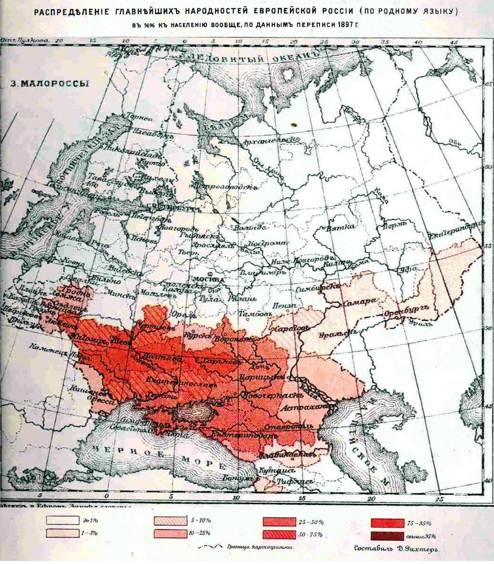 карта поширення українськох мови