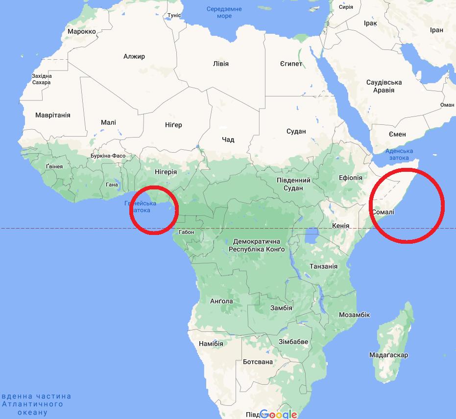 пиратство в Африке