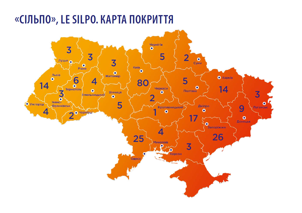 карта супермаркетов Сильпо