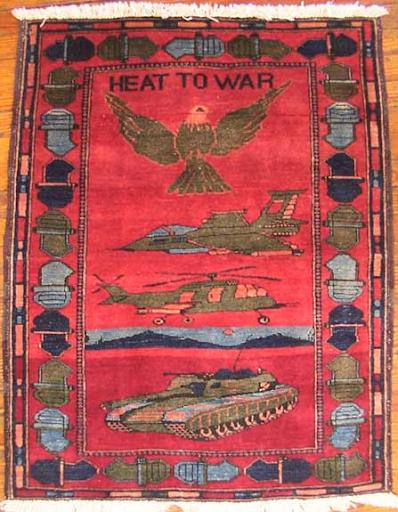 Афганские ковры