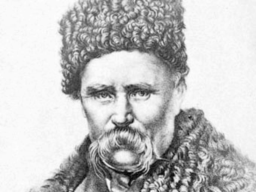 Что ты знаешь о Шевченко?