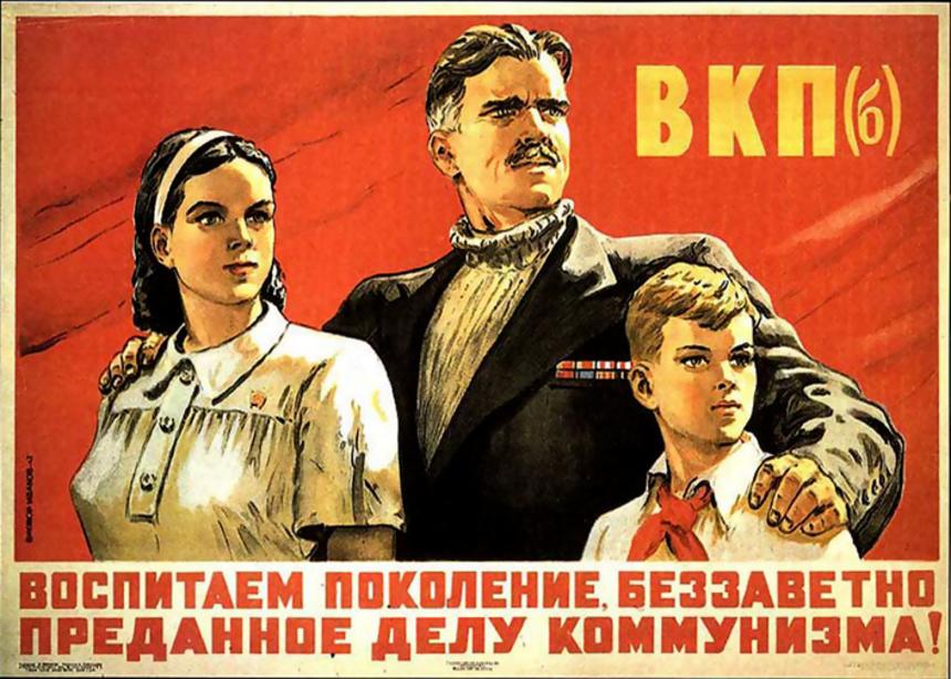 Совок в головах: «поводы гордиться Украиной», к которым мы не имеем отношения