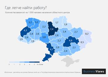 Карта, которая показывает, в каком городе Украины легче найти работу