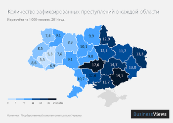 Карта дня: география преступлений в Украине