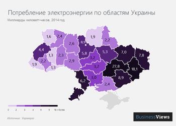 Да будет свет: где и сколько электроэнергии потребляют и производят в Украине