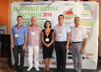 """15 интересных цитат с конференции """"Яблочный бизнес Украины 2016"""""""