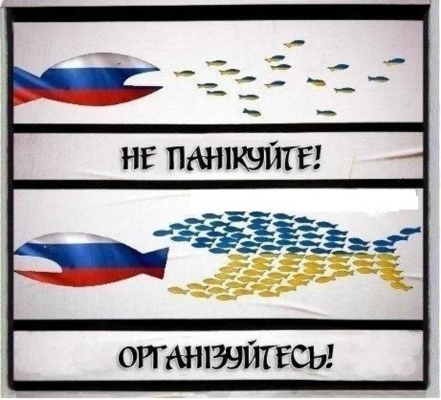 Война с Россией