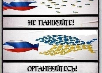 Одна война с Россией, которую Украина уже выиграла