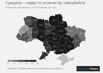 6 графиков и карт о самоубийствах в Украине и Европе