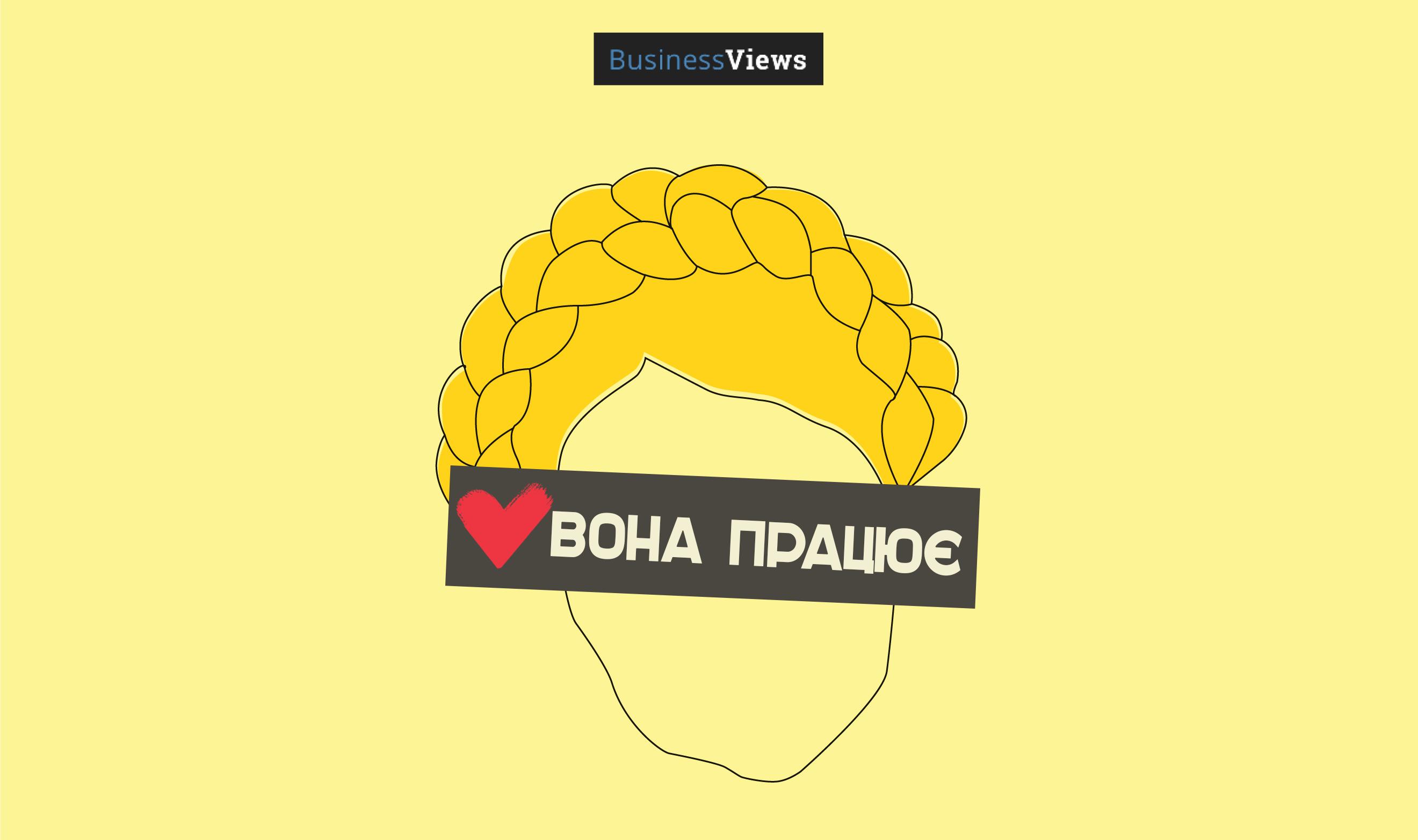 13 фактов о популизме Юлии Тимошенко, которые ты должен объяснить своей бабушке