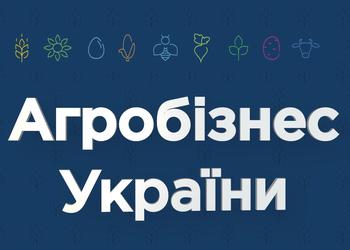 Видео, которые объясняет украинское сельское хозяйство