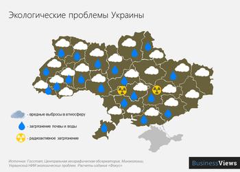 Что отравляет природу в твоей родной области? Карта самых экологически чистых и грязных областей Украины