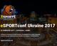 6 графиков о том, зачем тебе нужно идти на конференцию eSPORTconf Ukraine 2017