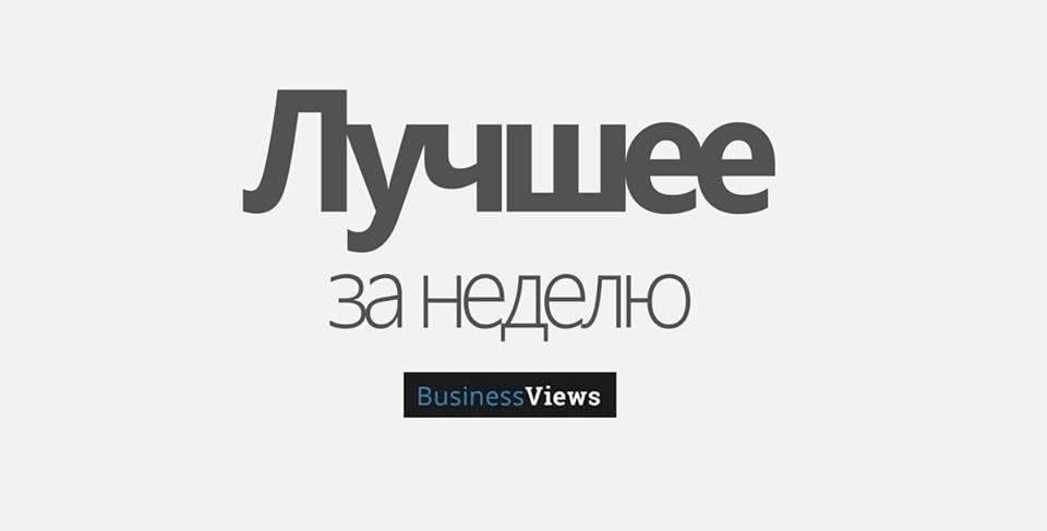 Лучшие статьи недели: гайд по госдолгу, Украина в рейтинге Bloomberg, мифы об экономике, самые пунктуальные авиакомпании и топ фем-стартапов