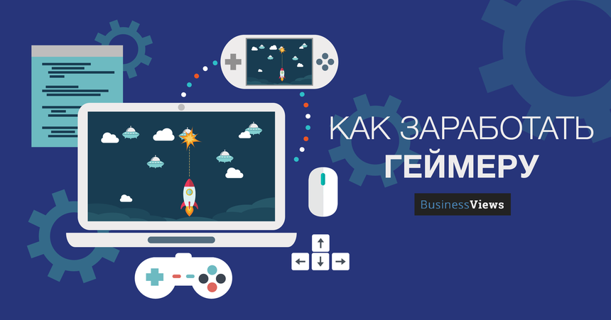 Как заработать на киберспорте: главные тезисы конференции eSPORTconf Ukraine 2017