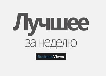 Стереотипы об отмене моратория и инвестиции в Украине и ОАЭ — лучшее за неделю