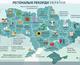30+ карт и графиков, которые объясняют историю и современность Донбасса