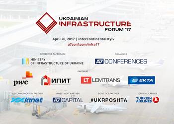 Зачем мы идем на Украинский инфраструктурный форум '17