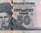 8 реально нескучных фактов о Тарасе Шевченко