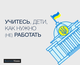 Как нардепы показывают всем нам, как нужно реформировать Украину и работать