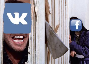 Гид для новичков в Фейсбуке