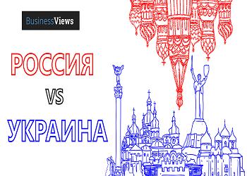 17 графиков о том, в чем Россия лучше Украины