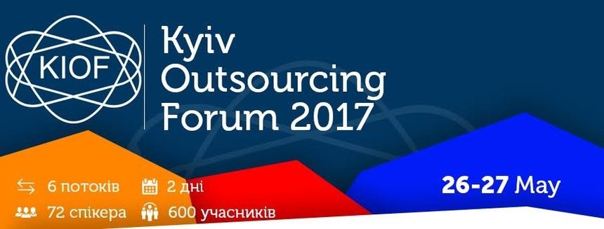 Где можно узнать больше о сфере IT-аутсорсинга в Украине