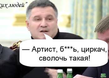 8 поводов для отставки украинских чиновников, которые они проигнорировали