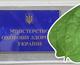 Украинская медицина и как ее могло бы вылечить реформирование