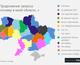 Почему нет воды и 3G — что больше всего беспокоит жителей каждой области Украины