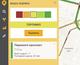 9 украинских приложений, которые работают на основе данных из открытых реестров