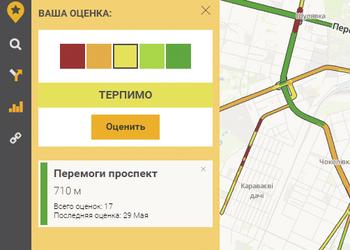13 украинских приложений, которые работают на основе данных из открытых реестров