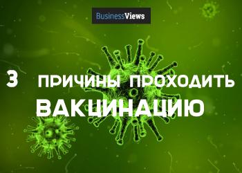 Что будет, если не делать прививку