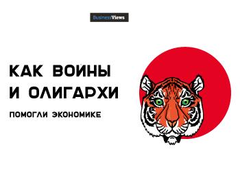Украина vs Азия: почему нам нельзя следовать рецепту азиатского роста экономики