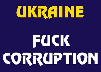 Почему в Украине до сих пор нет антикоррупционного суда — самое честное объяснение