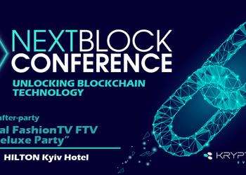 Почему стоит посвятить пятницу Next Block Conference