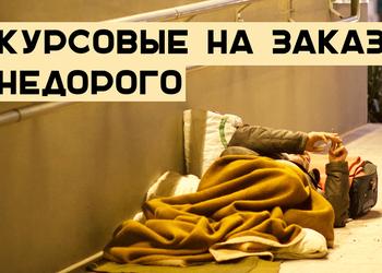 Украинская наглость, которую уже несколько дней обсуждает мир