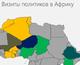 Карта, которая объясняет разницу в торговой политике Запада и Украины