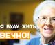 3D-принтер и виртуальная реальность: как будут лечить твою бабушку через 20 лет