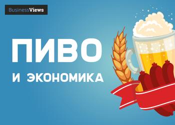 О чем говорить за бокалом пива с друзьями: 11 необычных тем