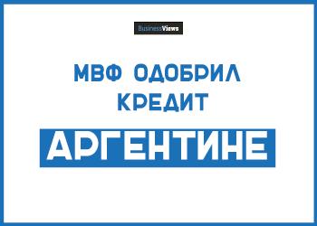 8 дефолтов Аргентины — в чем урок для Украины