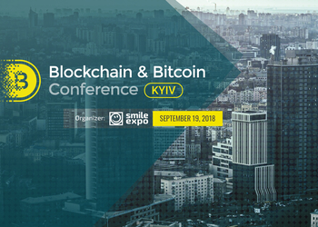 Зачем идти на Blockchain & Bitcoin Conference