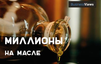 Вместо нефти и кокаина: как производят оливковое масло
