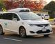 5 стран, в которых быстрее всего появятся беспилотные автомобили