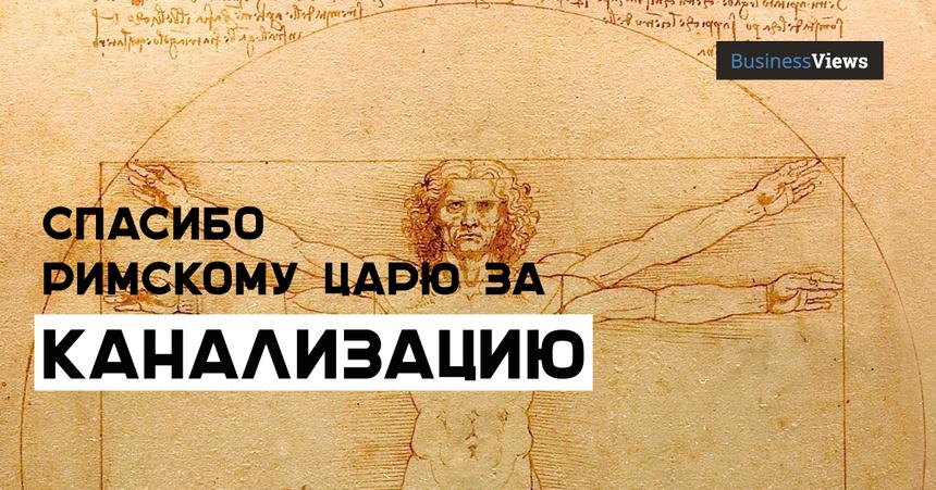 Наследники Прометея: 13 людей, которые создали известный нам мир